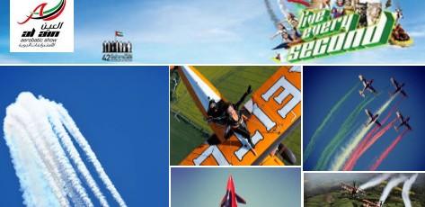 Al Ain Air Show – Giant Swing